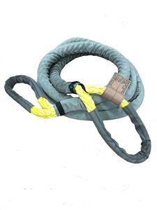Picture for category Rope Slings