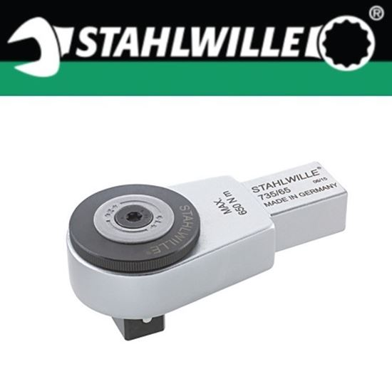 Picture of Stahlwille 735/65 - Ratchet Insert Fine Tooth (22x28)