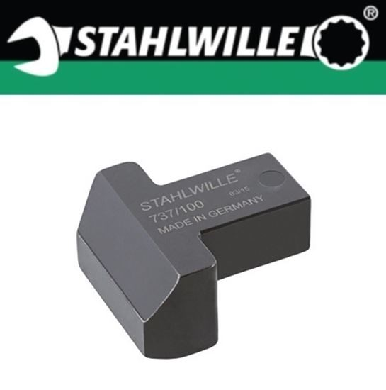 Picture of Stahlwille 737/100 - Blank End Insert