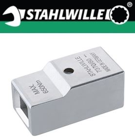 Picture of Stahlwille 7370/80 - Shell Adaptor