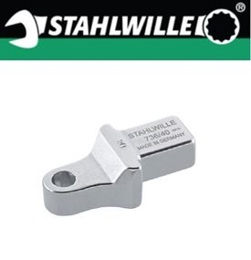 Picture of Stahlwille 736/40 - BIT Holder Insert (14x18)