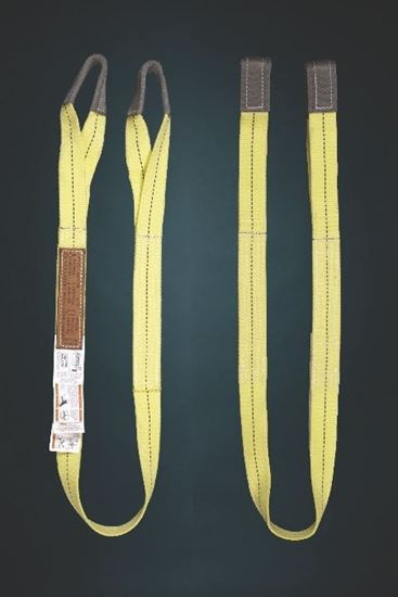 Picture of Nylon Armor Jacket Slings